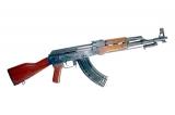Albanian AK47