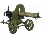 Russian maxim HMG (WW1)